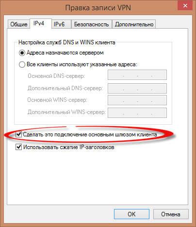 Создаем vpn client windows установщик-05