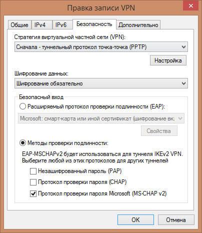 Создаем vpn client windows установщик-07