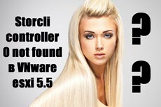 Storcli controller 0 not found в VNware esxi 5.5