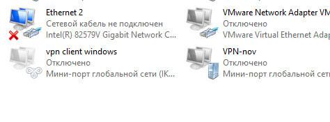 Устанавливаем vpn client-03