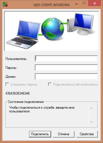 Устанавливаем vpn client-04