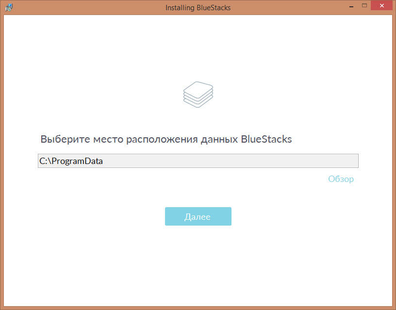 выбор каталога BlueStacks 2