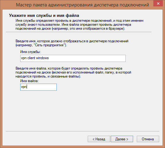 vpn client windows-04