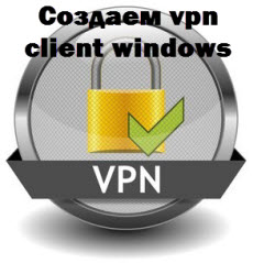 vpn client windows
