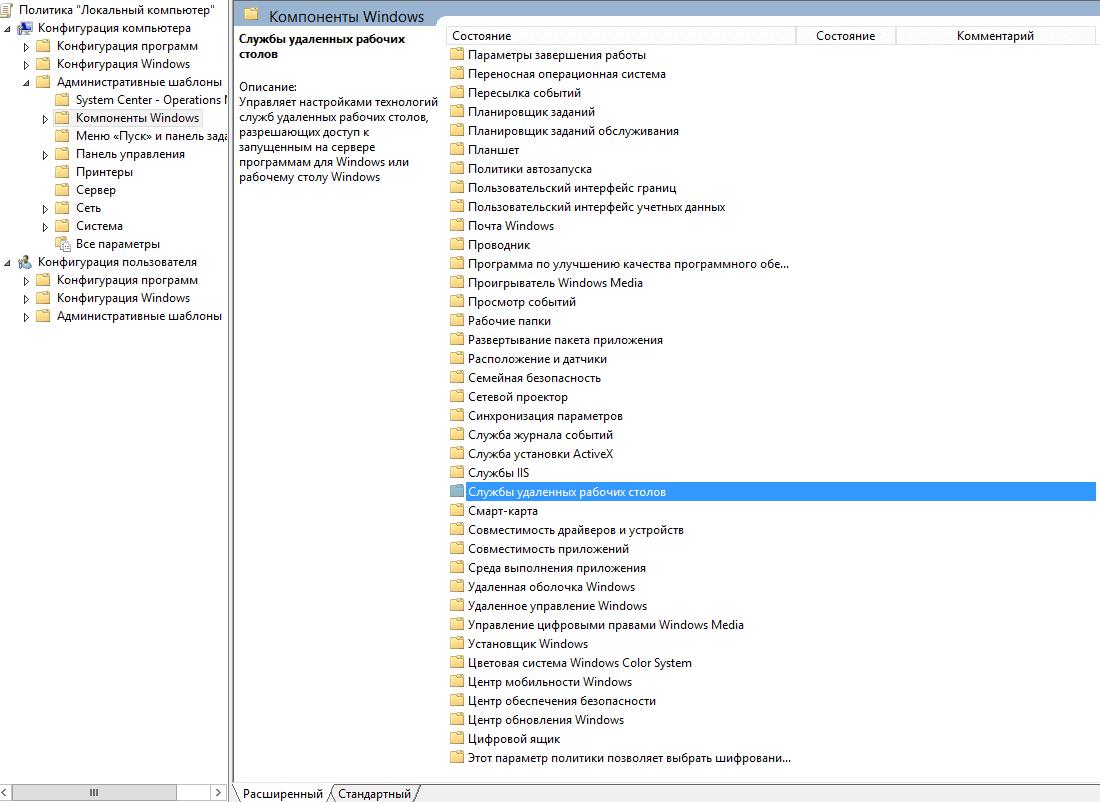 DeskScapes 8  анимированные обои для рабочего стола в