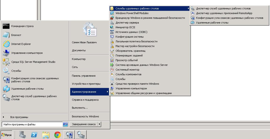 Ошибка код сеанса=6 при завершении сеанса на сервере терминалов-05
