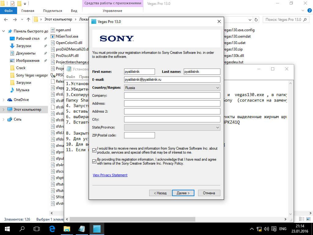 Установка sony vegas 13 в windows 10-13