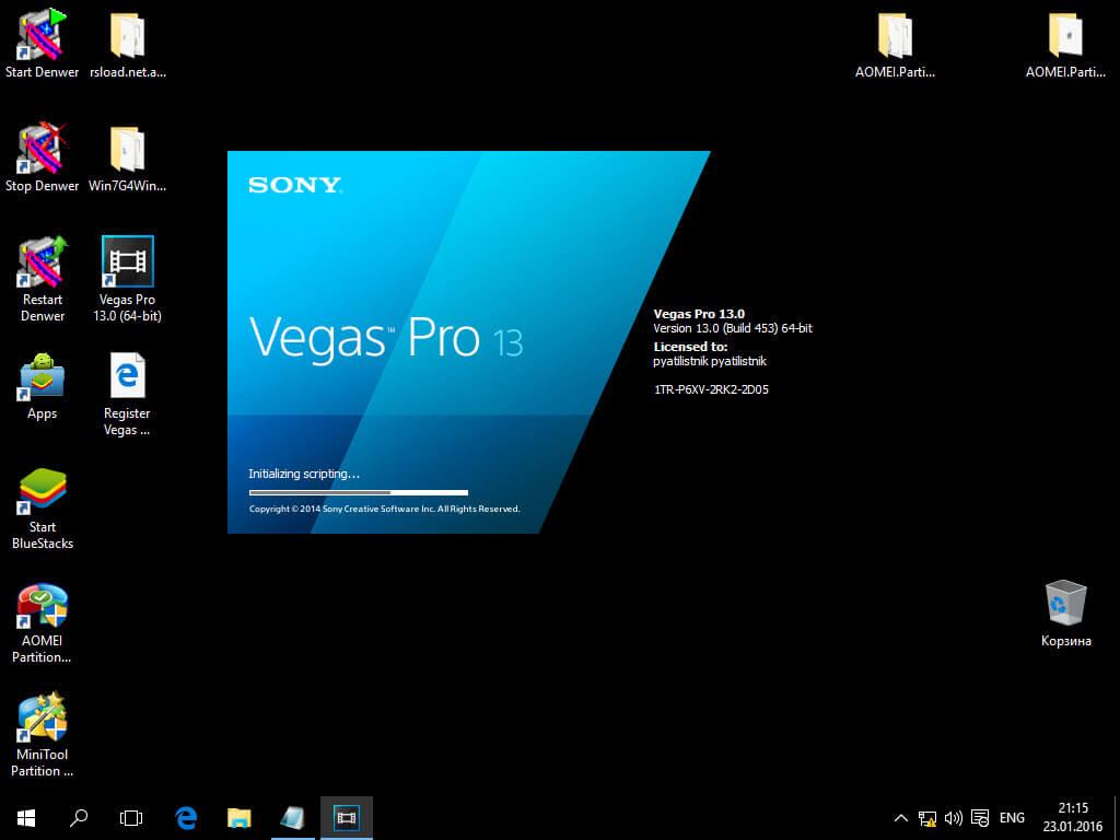 Установка sony vegas 13 в windows 10-17
