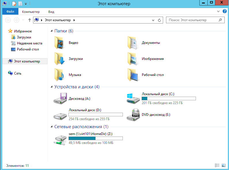 hyper v уменьшить размер диска-06