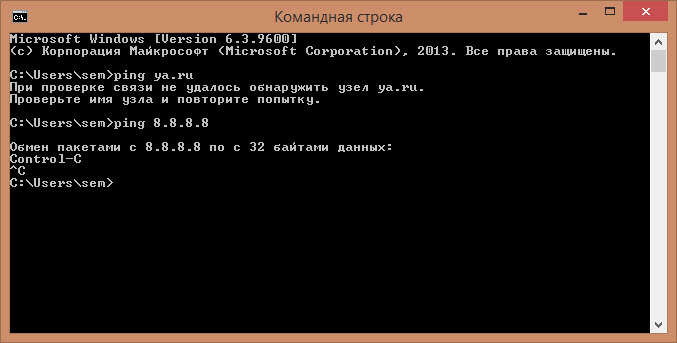 ошибка 868 в windows 8.1-3