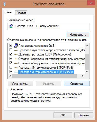ошибка подключения 868-04