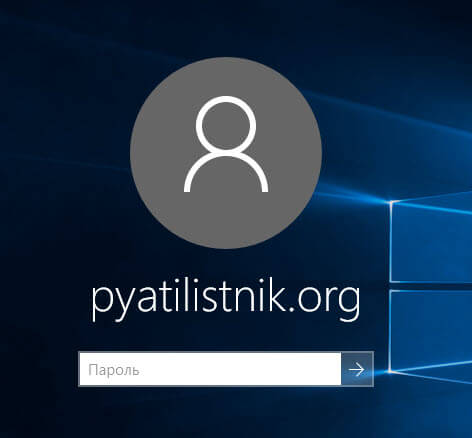 Аватар входа в windows 10