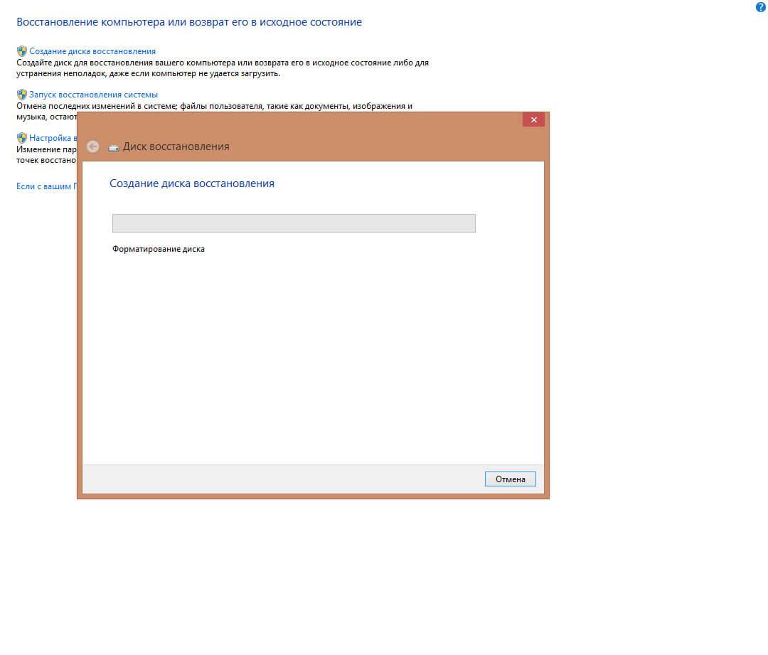 Диск восстановления windows 8.1-07