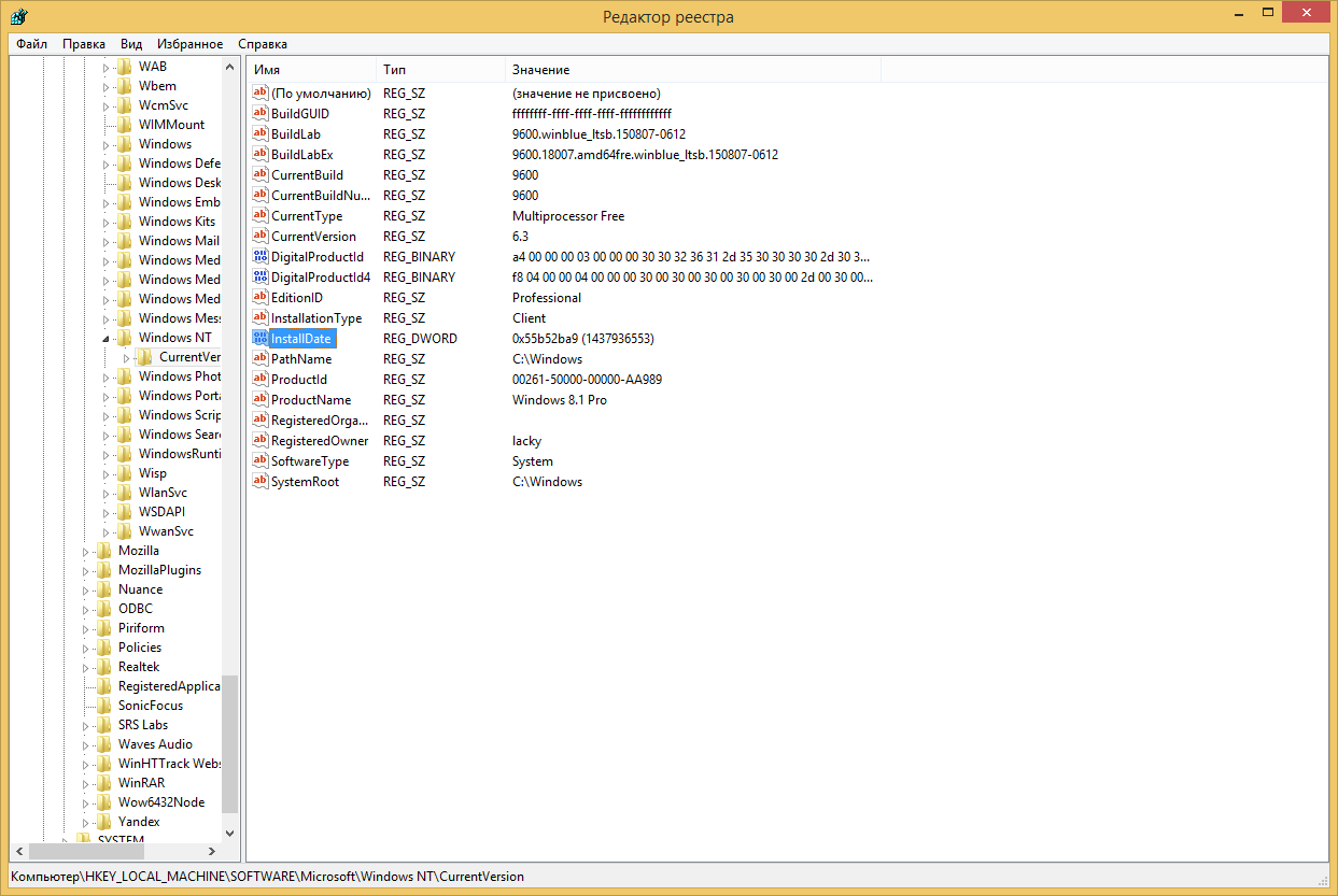 Как изменить дату установки windows-02