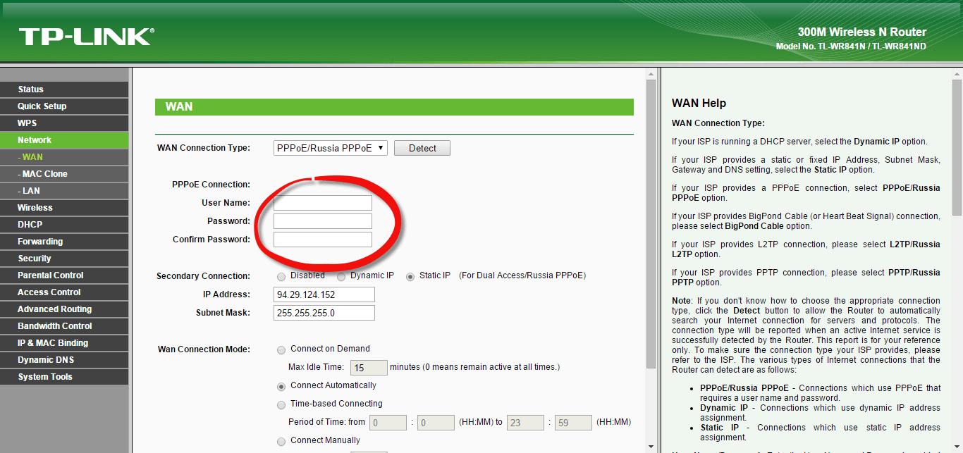 Как настроить wifi роутер tl wr841n-5