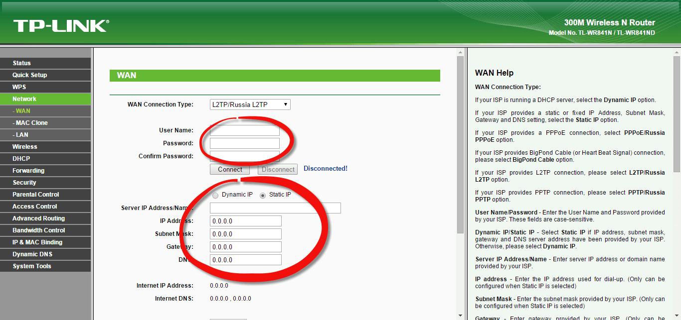 Как настроить wifi роутер tl wr841n-6
