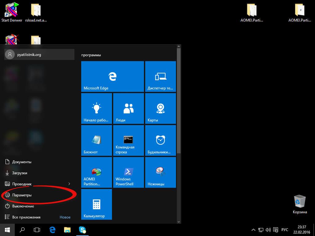 Как удалить аватар в windows 10 в два клика-2