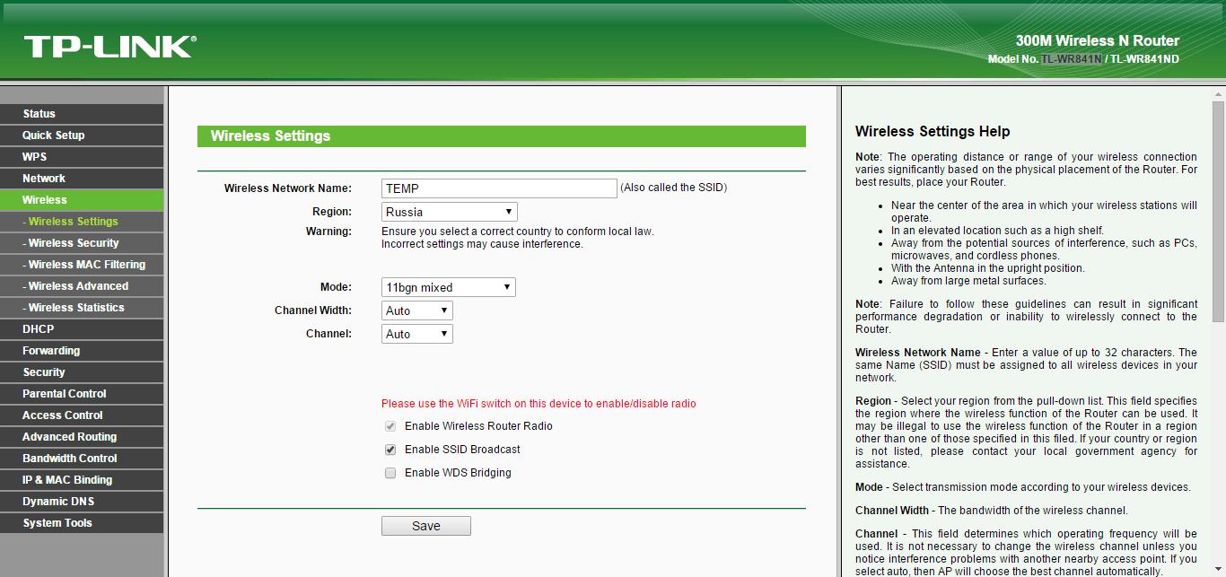 Настраиваем wifi на tl wr841n-1