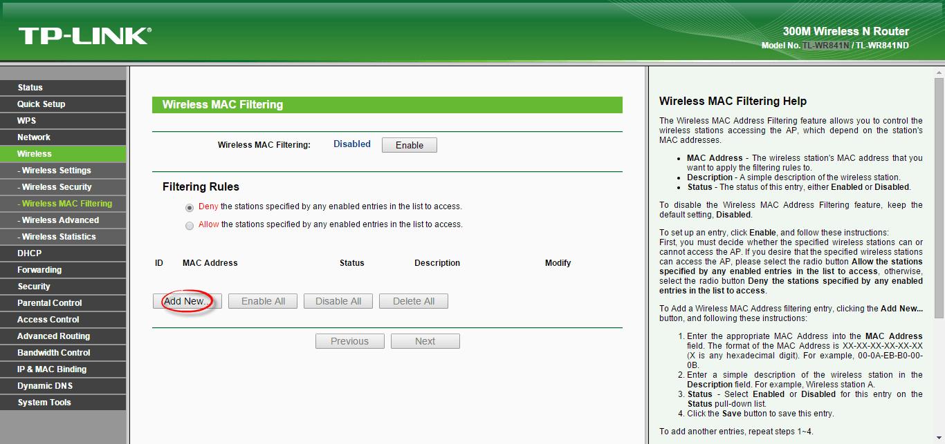 Настраиваем wifi на tl wr841n-3