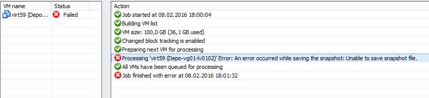 Пропала виртуальная машина vmware-6