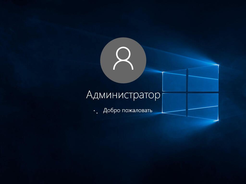 Создаем свою сборку Windows 10. 2 часть-05