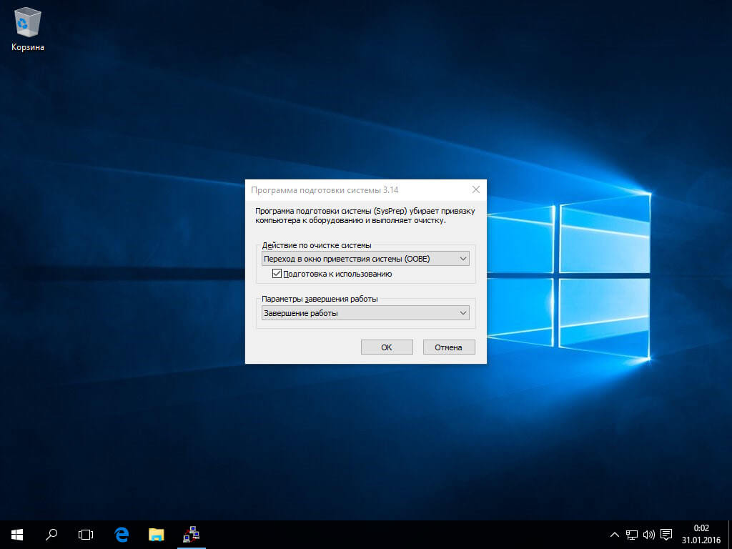 iso образ windows 10