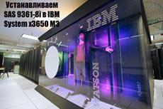 Устанавливаем SAS 9361-8i в IBM System x3650 M3