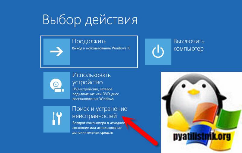Исправление неисправностей с неработающим звуком в Windows 10