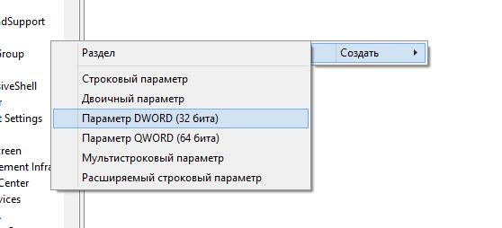как отключить автозапуск флешки +в windows 7-3