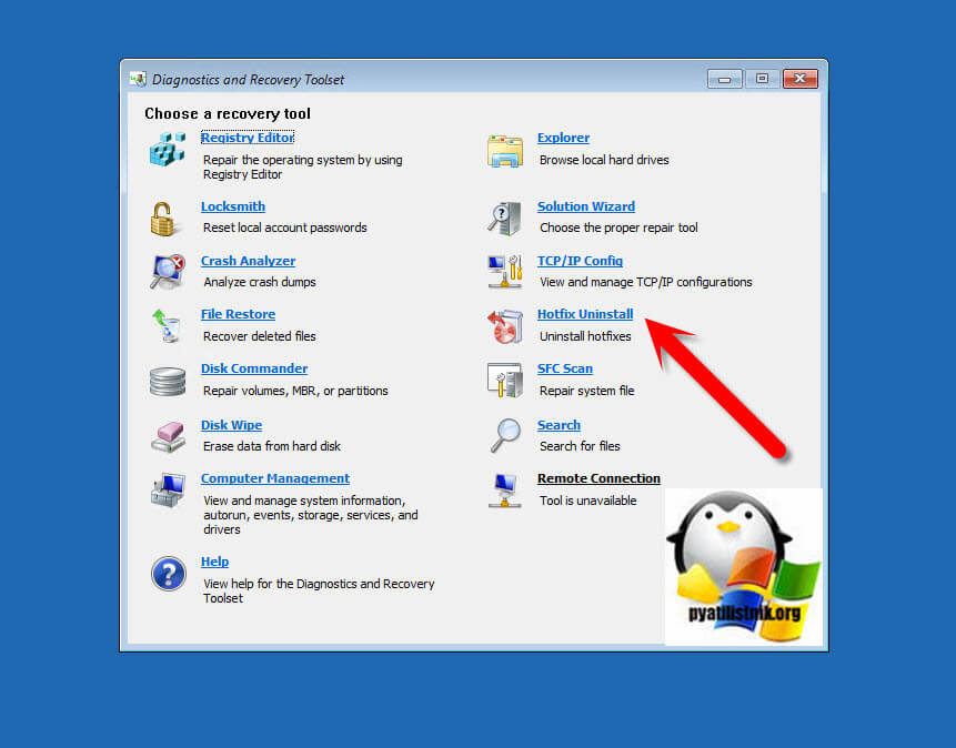 Microsoft Diagnostics and Recovery Toolset-01