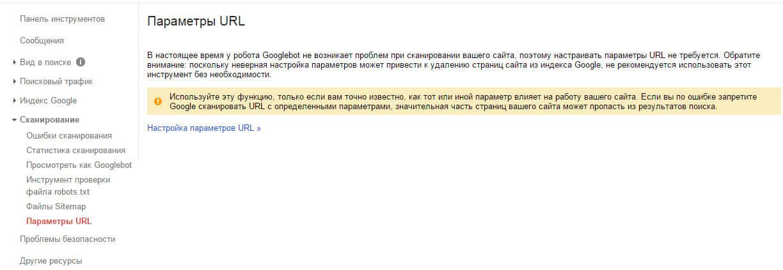 replytocom убиваем дубли wordpress страниц-10