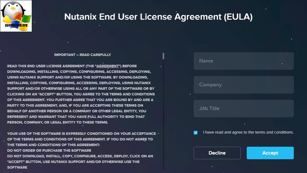 Как настроить Nutanix NX-3460-02