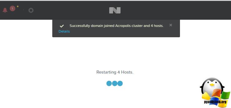 Как настроить Nutanix NX-3460-05