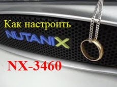 Как настроить Nutanix NX-3460