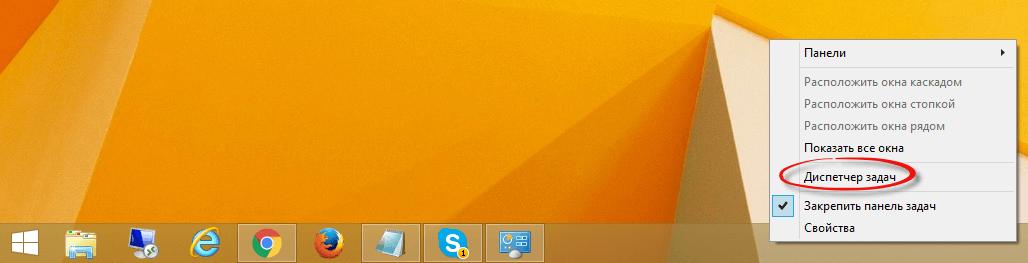 Ошибка 0x80070570 в Windows 8.1-4