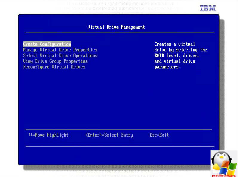 Как настроить raid на IBM x3650 M4-07