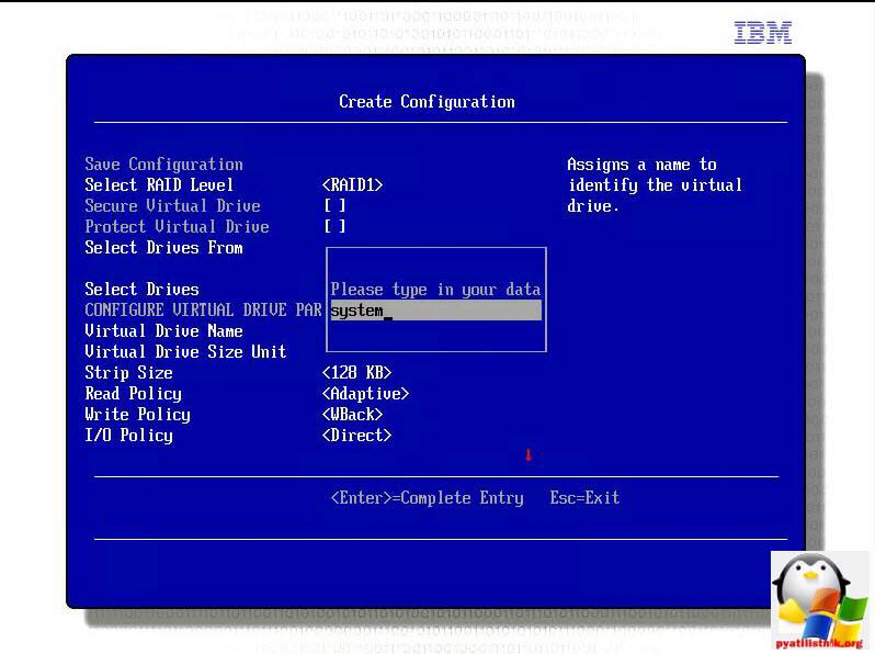 Как настроить raid на IBM x3650 M4-11