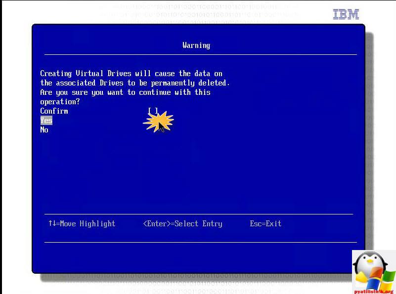 Как настроить raid на IBM x3650 M4-13