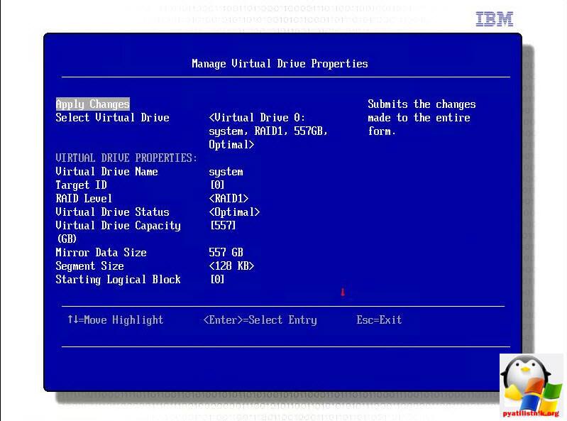 Как настроить raid на IBM x3650 M4-16