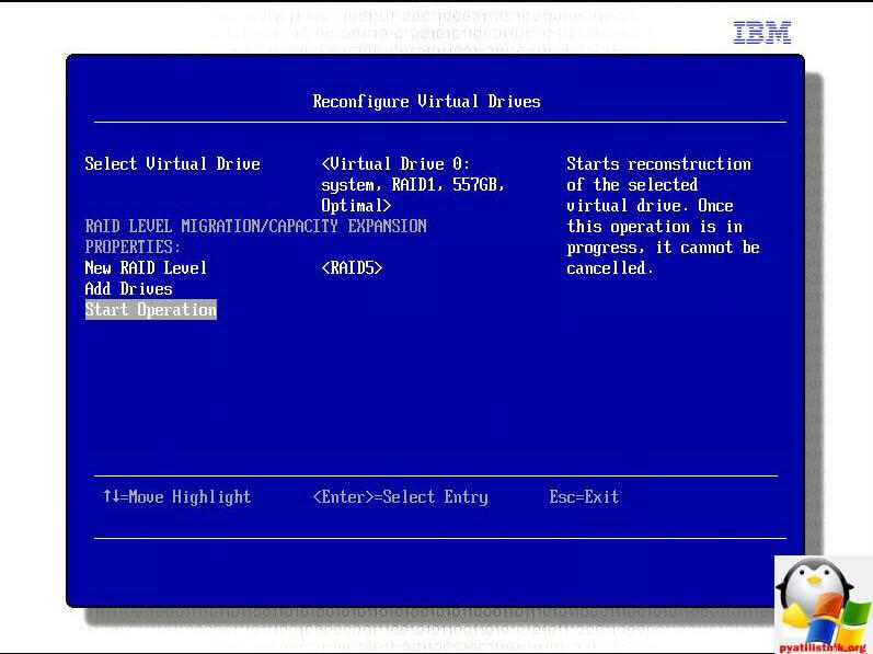 Как настроить raid на IBM x3650 M4-21