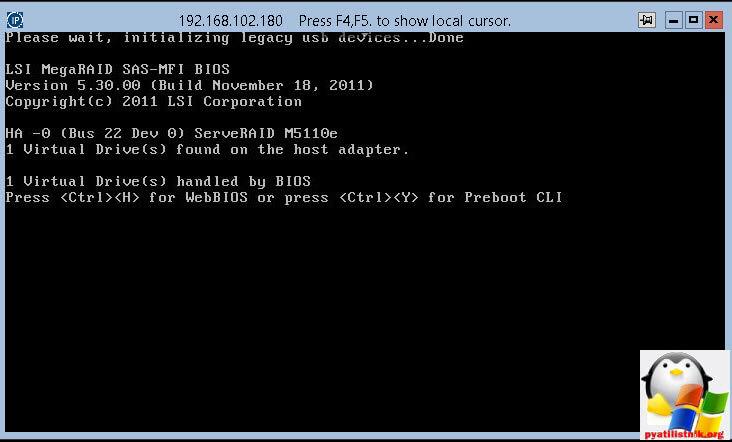 Как настроить raid на IBM x3650 M4-31