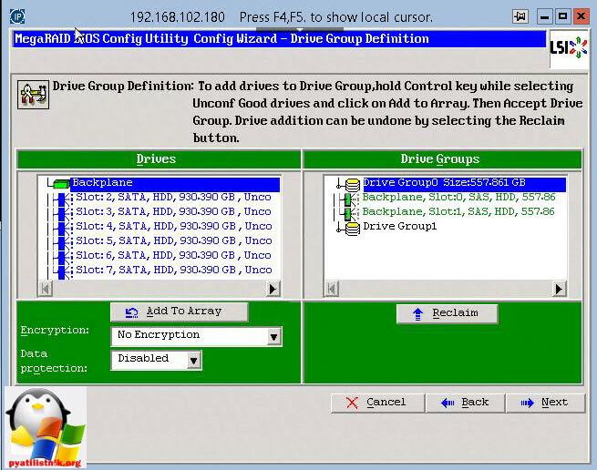 Как настроить raid на IBM x3650 M4-35