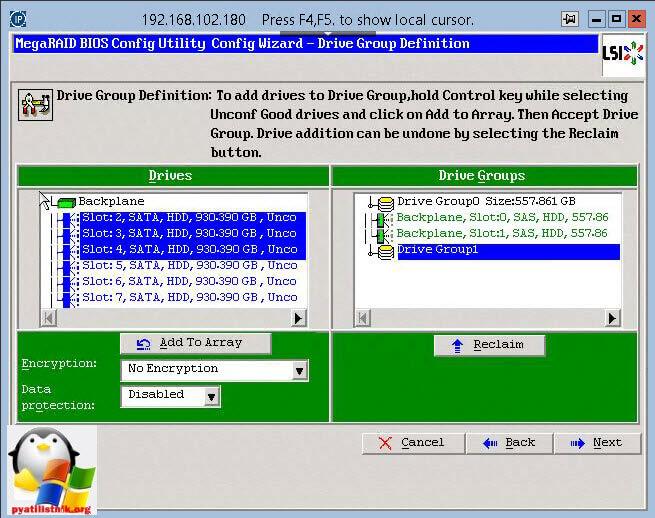 Как настроить raid на IBM x3650 M4-36