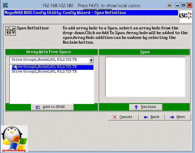 Как настроить raid на IBM x3650 M4-40