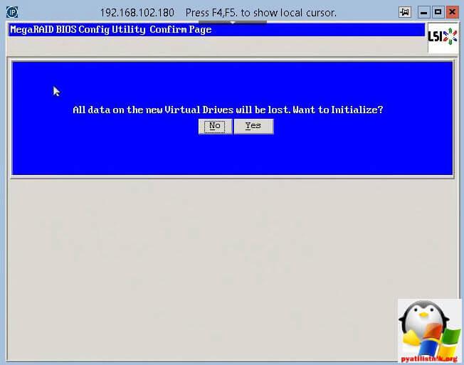 Как настроить raid на IBM x3650 M4-47