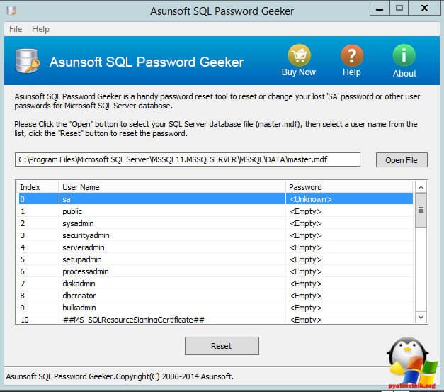 Меняем пароль sa в sql-16