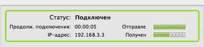 Настраиваем впн для mac-10