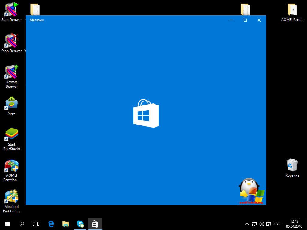 Приложение Windows 10 Pin More-01