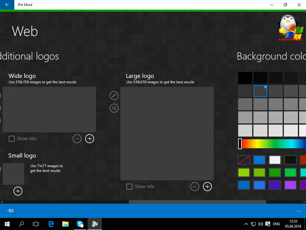 Приложение Windows 10 Pin More-07