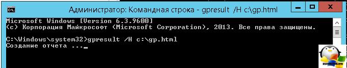 Событие 0x80020002 и нештатная перезагрузка компьютера-6